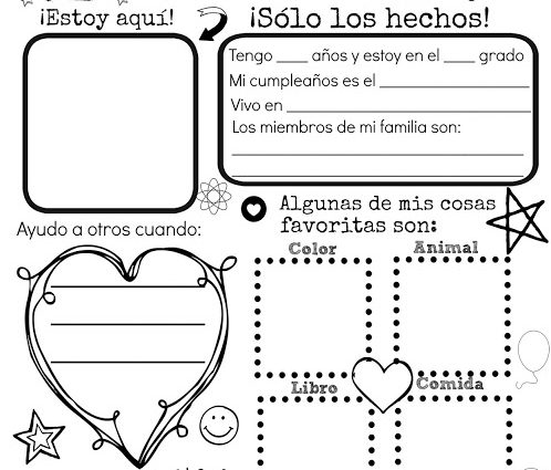 All About Me {Free Spanish Printable} – Discovering The World Through My  Son's Eyes