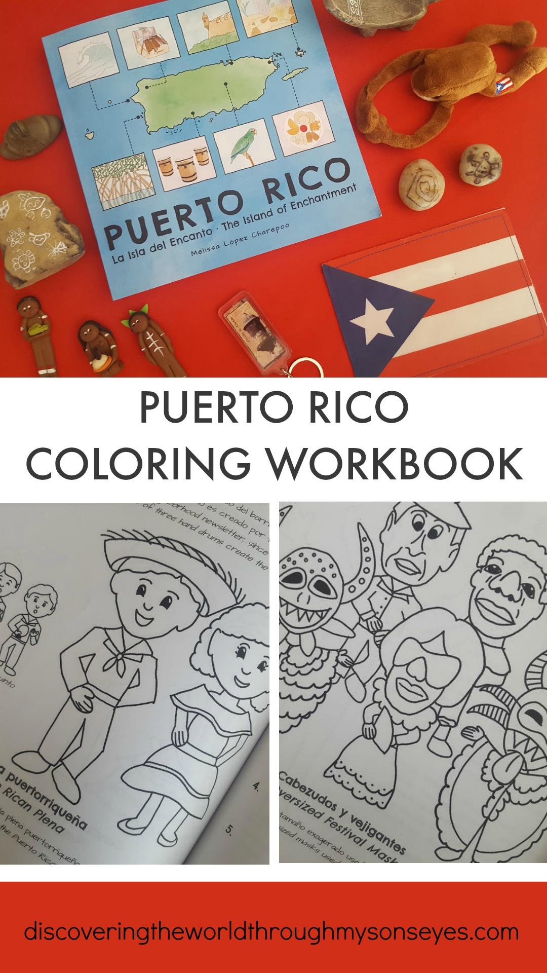 Puerto Rico Proyecto 78 pueblos